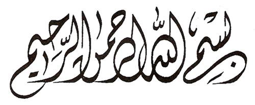 الشهيد يمان الخطاب 1267817206b